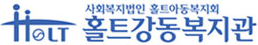 자원봉사 안내 1 페이지