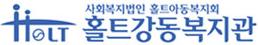 """20191012 발달장애인 자조모임 """"초록비전 어벤져스"""", 10월 하남 스포츠 몬스터 체험 > 복지관갤러리"""